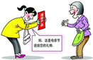 母亲节给妈妈挑一份保险 老年健康险受关注