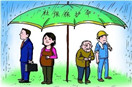 低收入缴纳社保负担重 的哥20%-25%收入缴社保