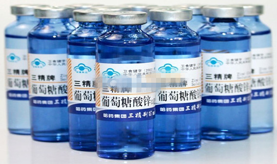 三精牌口服液内被曝出现异物 回应称生产把关严