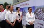肇庆文化遗产保护宣传月暨国际博物馆日系列活动启幕