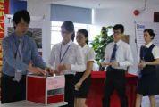 新华保险肇庆中支员工为广宁患白血病农妇捐款