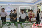粤桂妇联及女企业家协会开展交流活动
